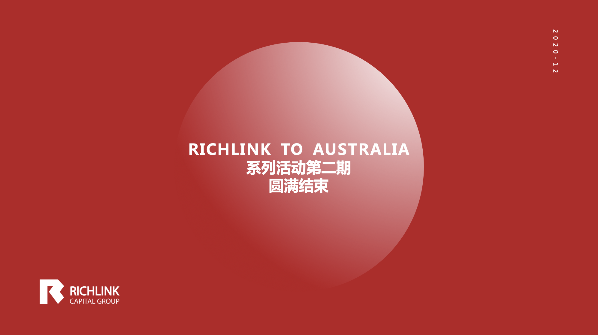ONLINE EVENT:'Rich Link To Australia – True Value' has been successfuly held