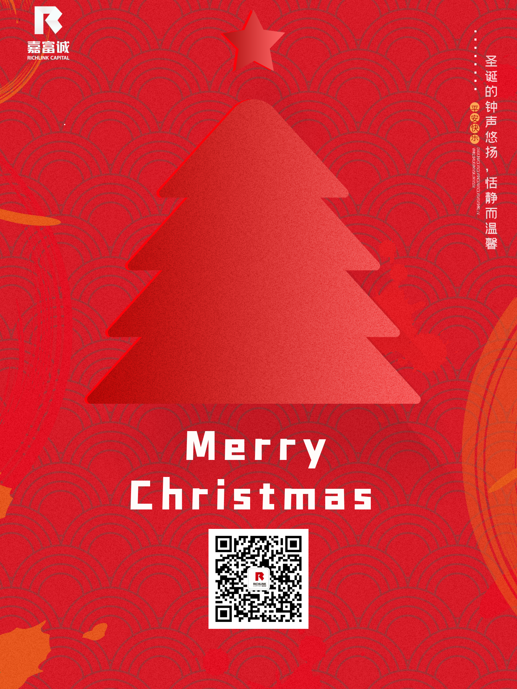RICHLINK TEAM WISH YOU A MERRY CHRISTMAS AND HAPPY NEW YEAR!